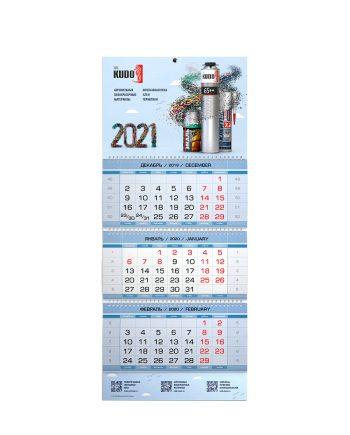 Календарь квартальный KUDO