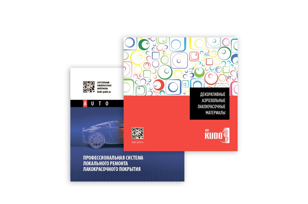 Новые каталоги 2019