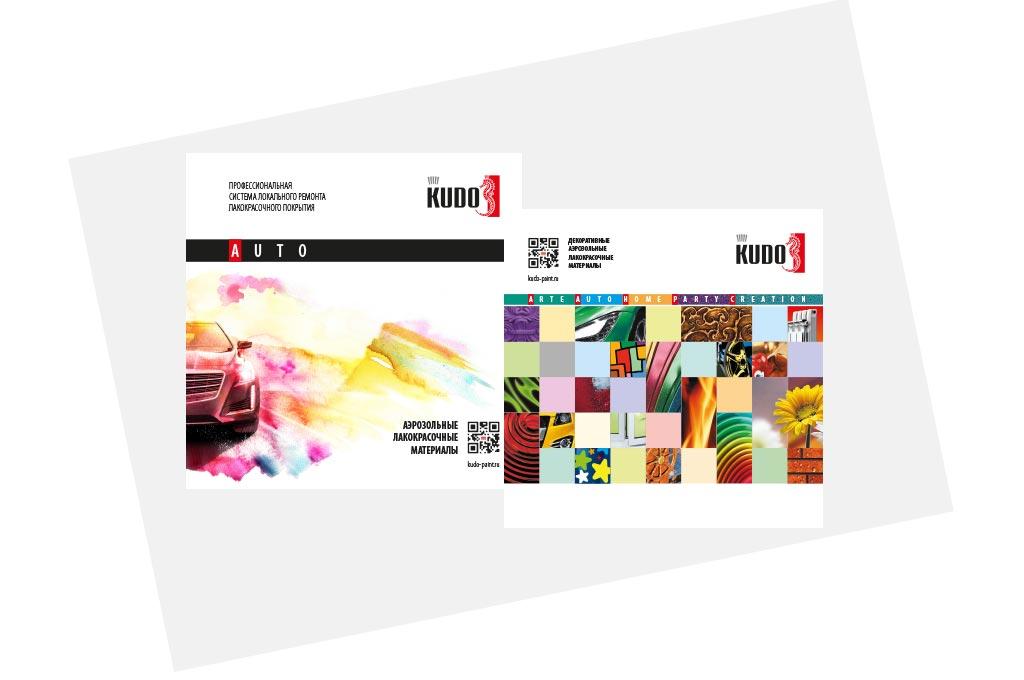 Новые каталоги автомобильных и декоративных эмалей KUDO 2017